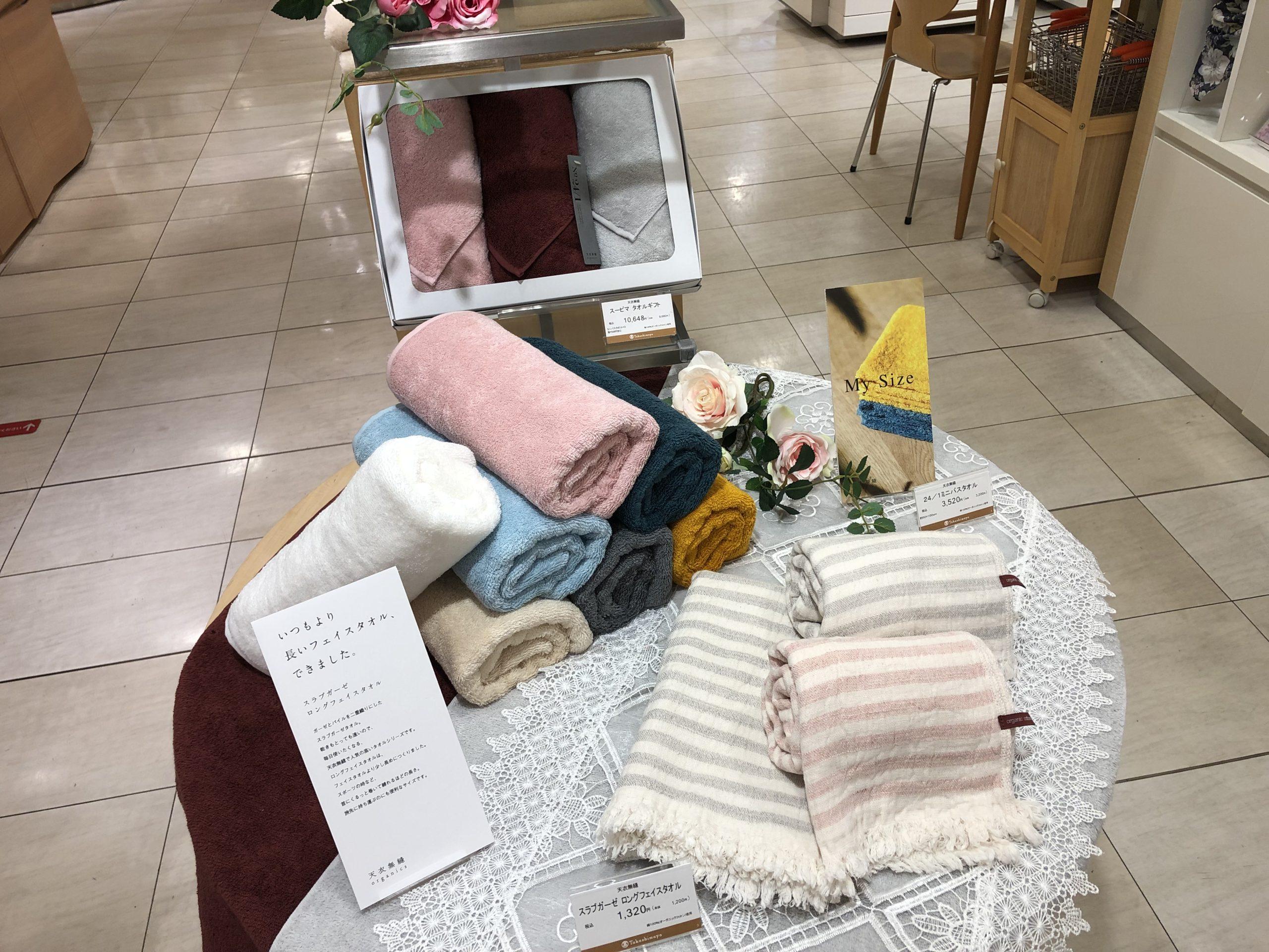 【横浜店】マイサイズ・カスタマイズフェア