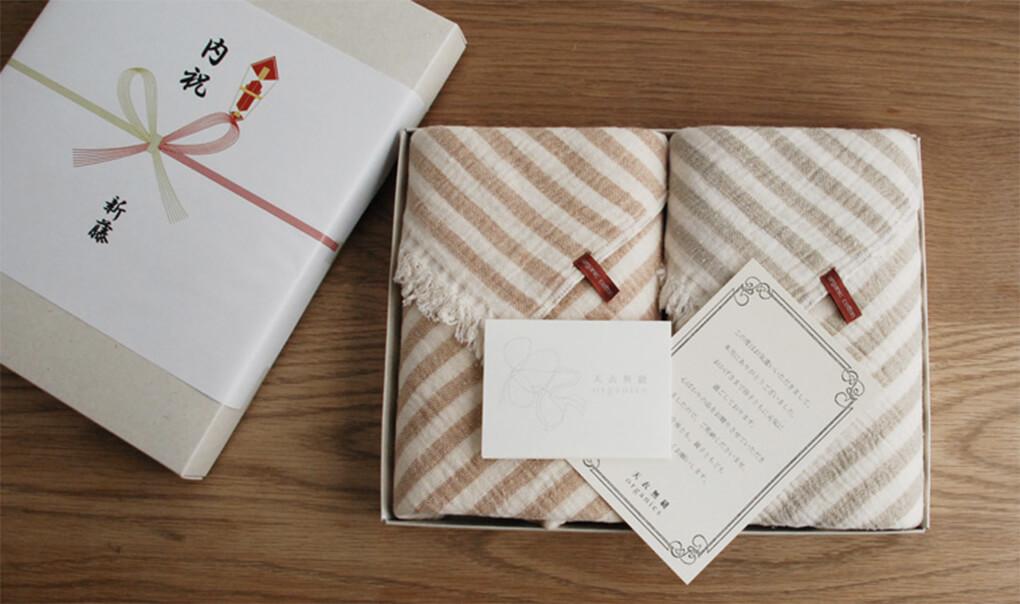 ギフトボックス+熨斗紙