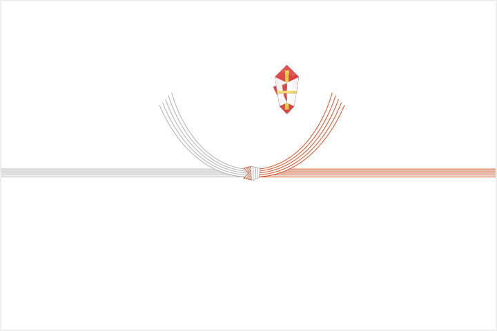 結び切り(5本)