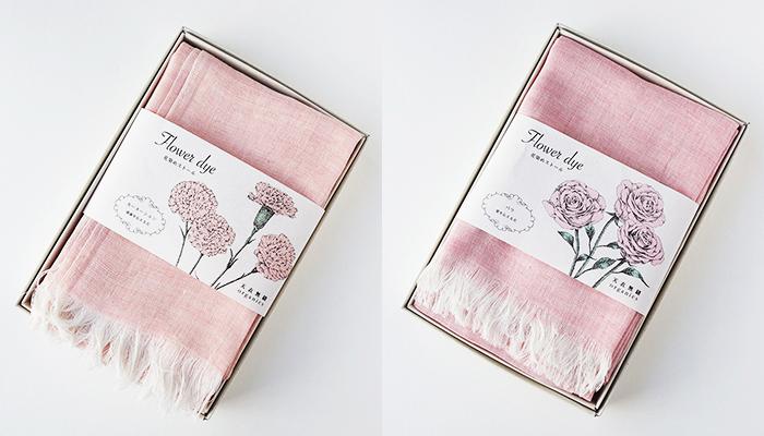 花染めストールギフトセット