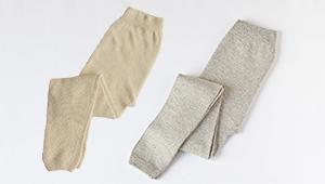 スーピマ 縫い目のない ロングニットパンツ
